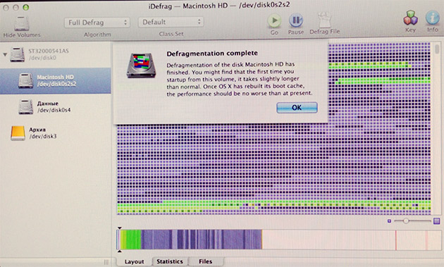 Как сделать на mac дефрагментацию диска на